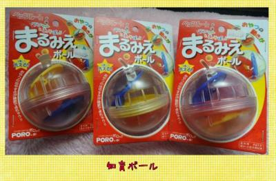 3uKLomeHIxzzIFZ_convert_20120319101235.jpg