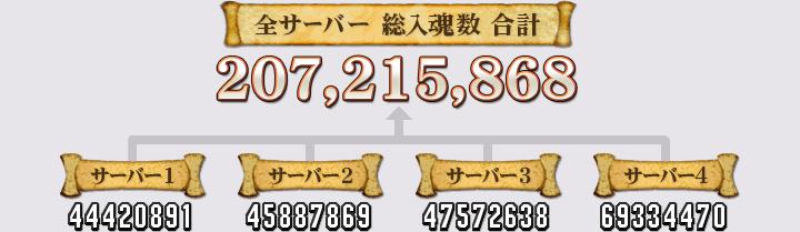 result_46.jpg