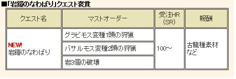 20111219_1.jpg