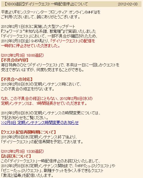 20120204_3.jpg