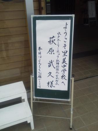 NEC_0051 2