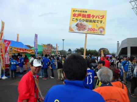 SAM_2683 納豆ケバブ