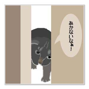 サスキア・コスギ2