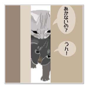 サスキア・コスギ3