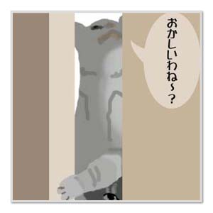 サスキア・コスギ4