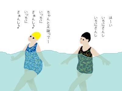 ぷーる1のコピー