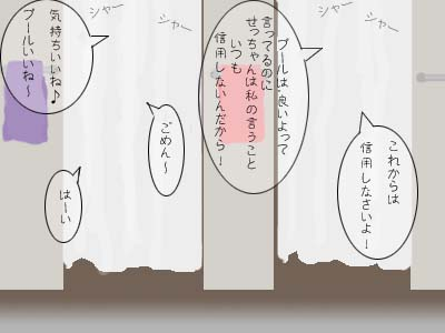 ぷーるのコピー