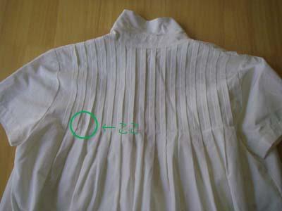 裂けた服の修理