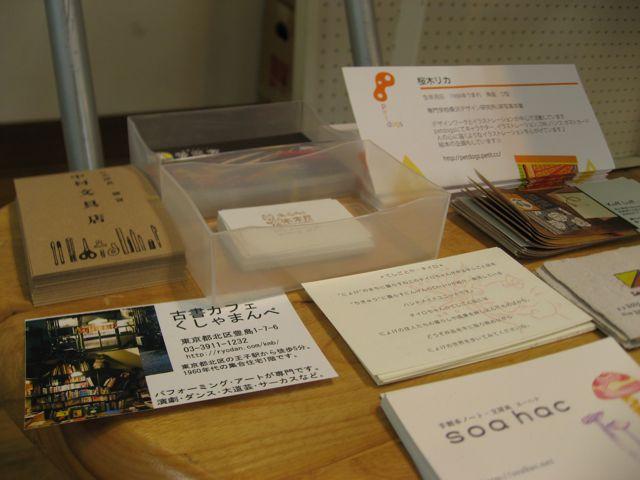 20110613_003.jpg