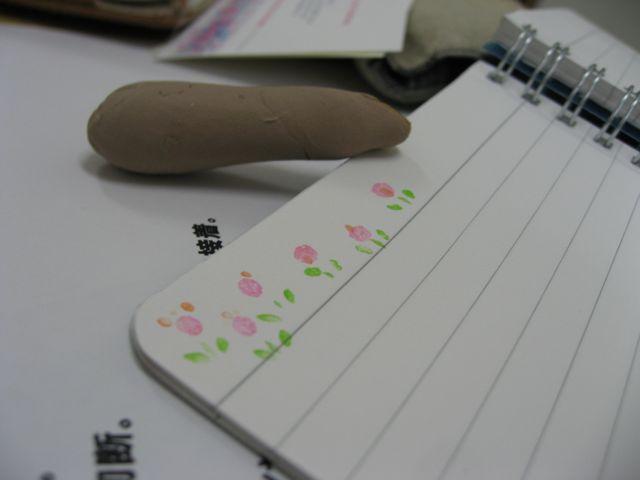20110613_022.jpg