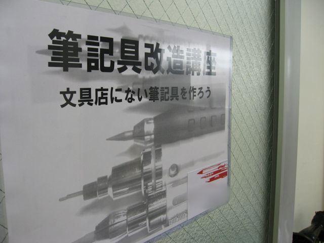 20110613_030.jpg