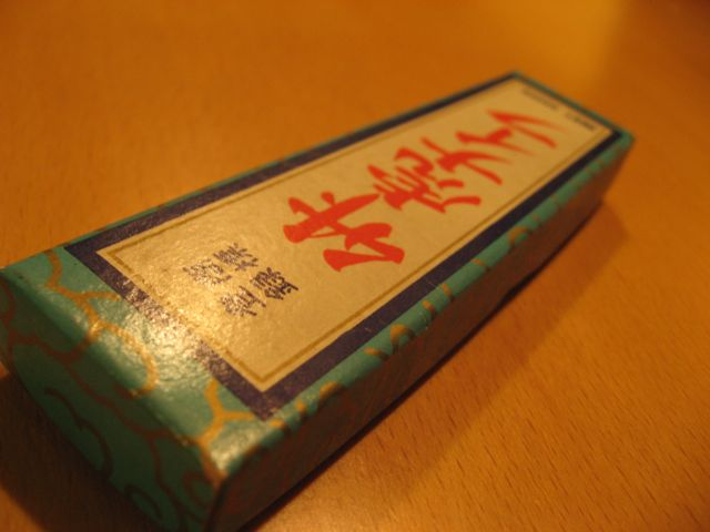 20110717_001.jpg
