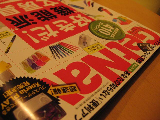 20111008_003.jpg