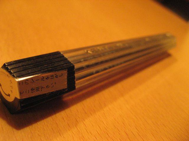 20111015_006.jpg
