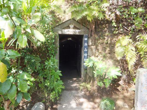 田谷の洞窟3