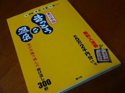 DSC02056.jpg