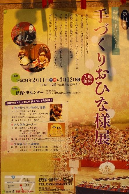 1_20120220204647.jpg