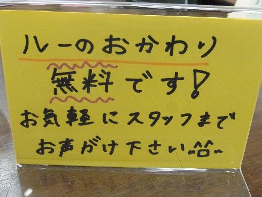 5_20120228091521.jpg