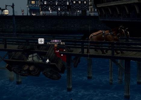 不思議な馬車