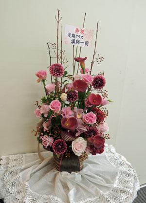 nagoya-hana2014.jpg