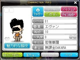 Maple120304_231714 - コピー