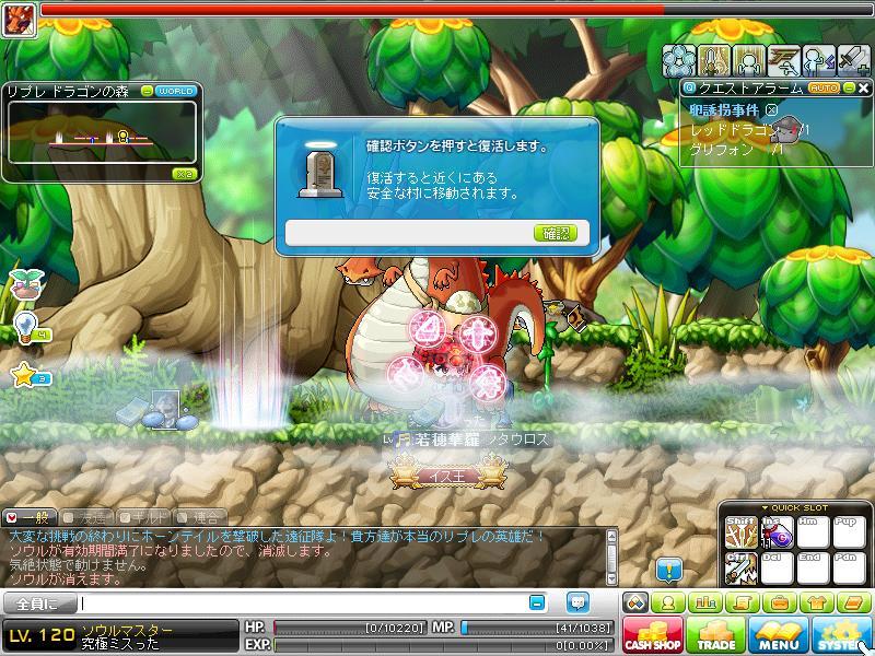 Maple120206_062304.jpg