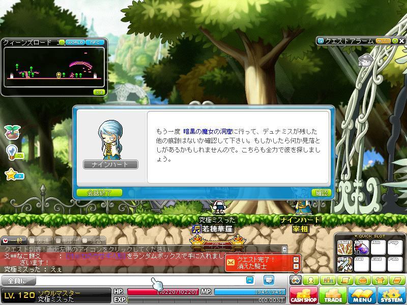 Maple120206_065052.jpg