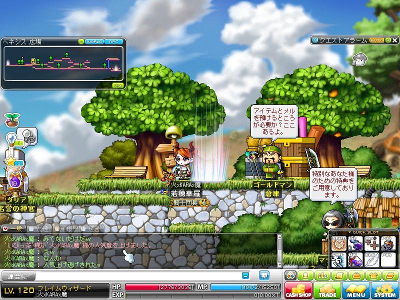 Maple120206_162438.jpg