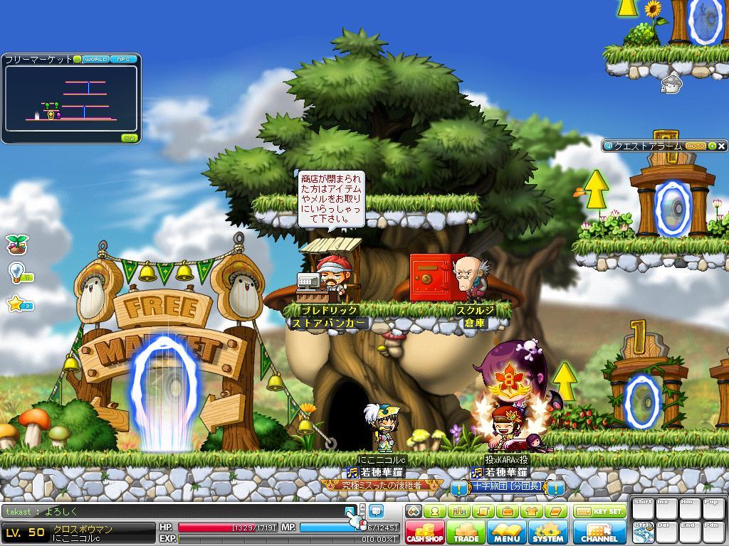 Maple120206_175140.jpg