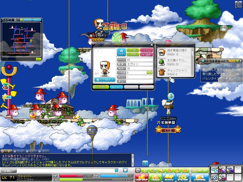 Maple120207_125437.jpg