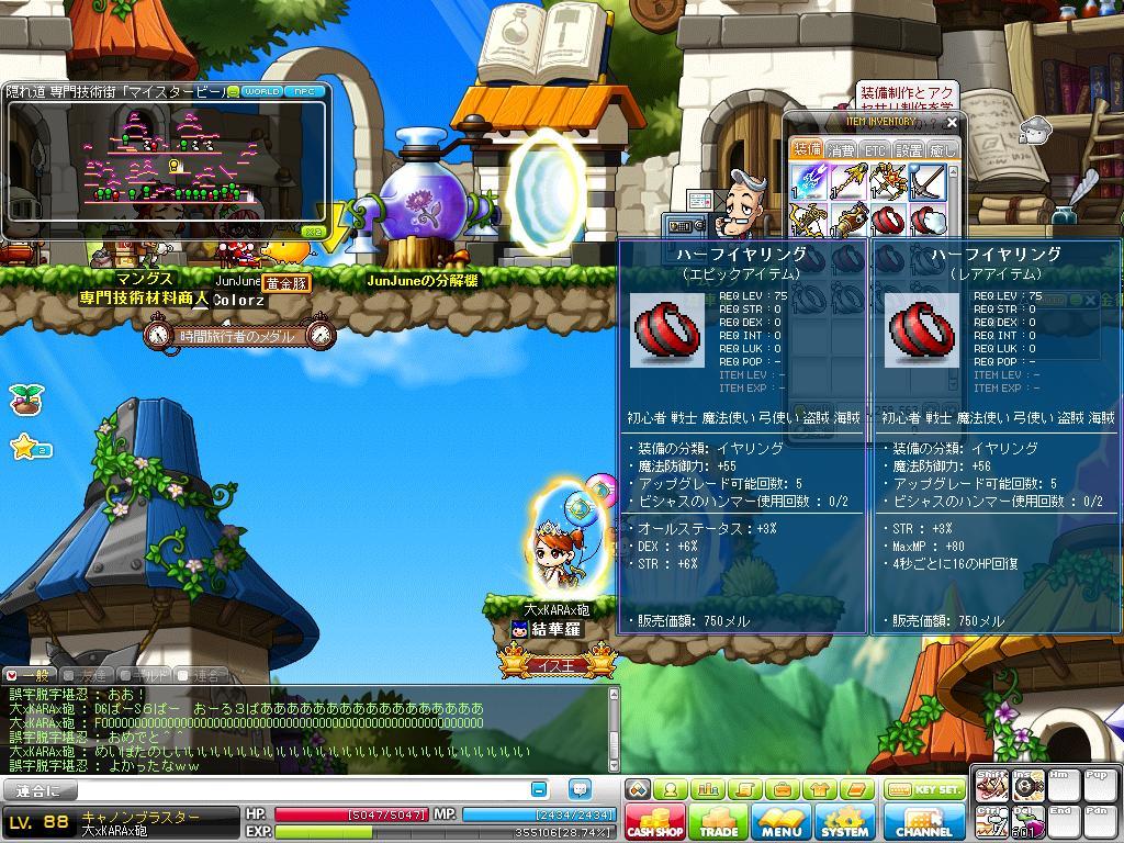 Maple120210_003123.jpg