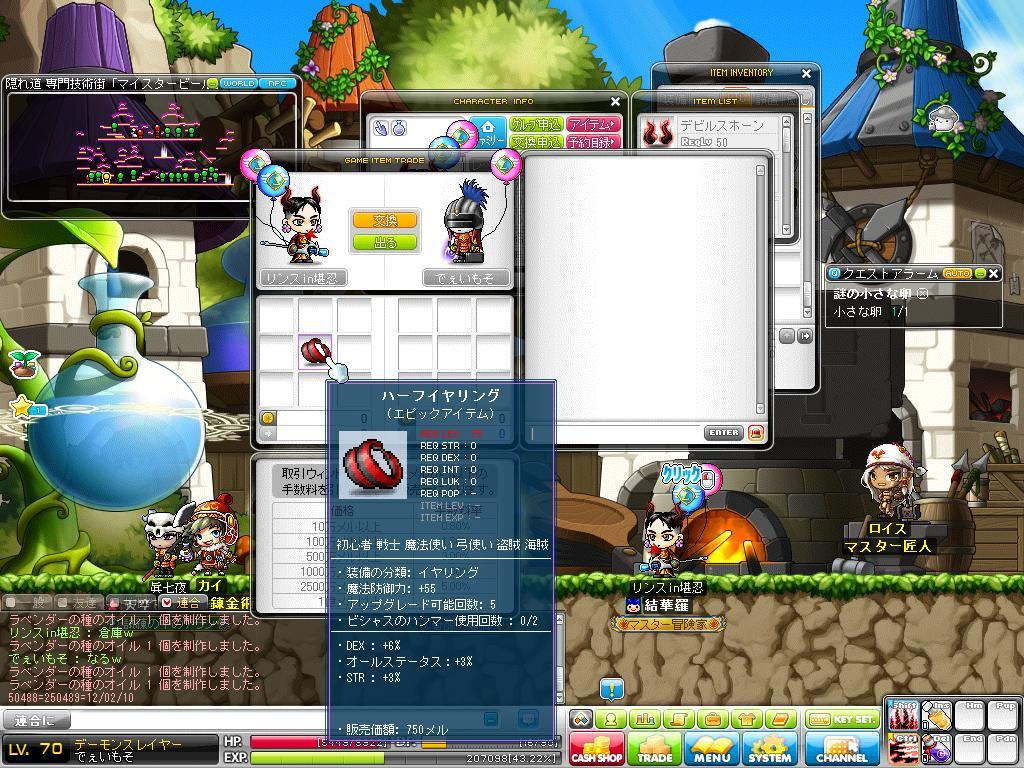 Maple120210_004952.jpg