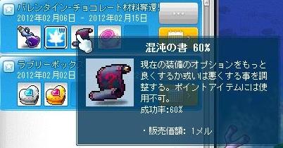 Maple120210_010559.jpg