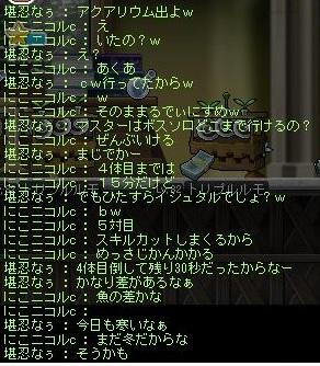 Maple120210_025810.jpg