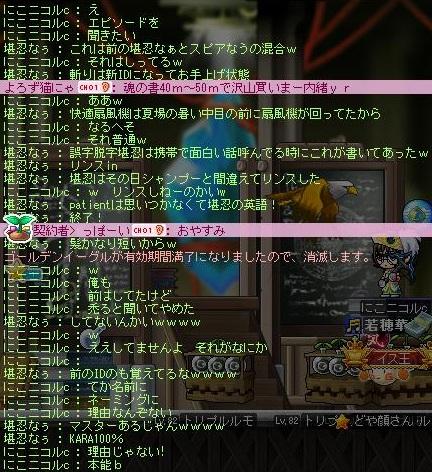 Maple120210_031011.jpg