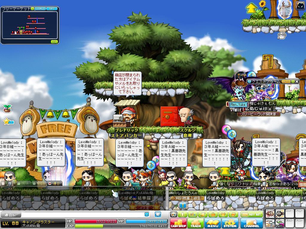 Maple120211_003434.jpg