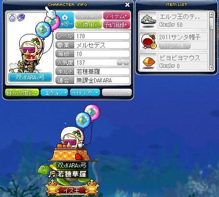 Maple120213_052739.jpg