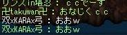 Maple120224_221908.jpg