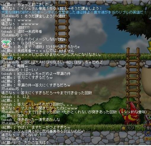 Maple120226_023446.jpg