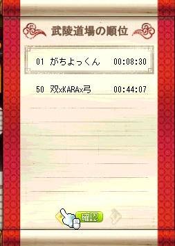 Maple120302_084257.jpg