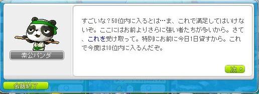 Maple120306_235133.jpg