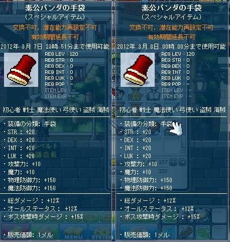 Maple120307_000235.jpg