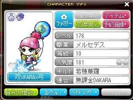 Maple120308_000619.jpg