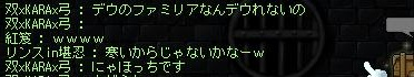 Maple120310_173942.jpg