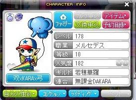 Maple120313_020608.jpg