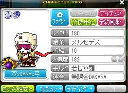Maple120316_054735.jpg