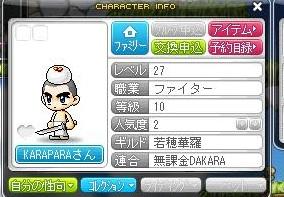 Maple120317_202732.jpg