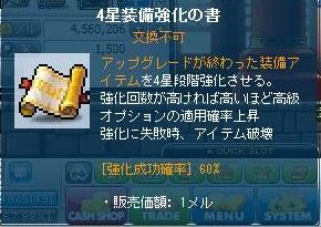 Maple120319_094841.jpg