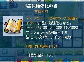 Maple120319_094947.jpg