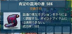 Maple120319_095022.jpg